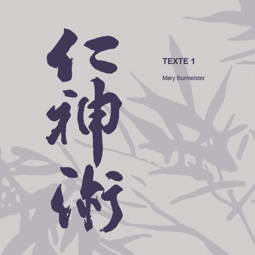 Texte 1